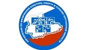 Управление по физкультуре, спорту и туризму Курганской области